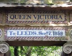 Detail of Queen  Victoria Arch with Minton letter tiles