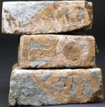 Assyrian glazed bricks, 883-859 BC.